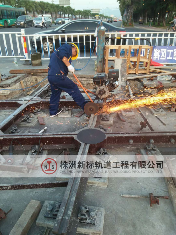 槽型轨道焊接之轨道切割