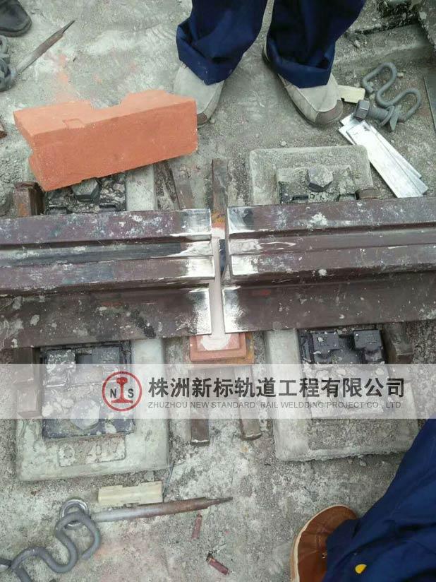 轨道焊接之轨道装模