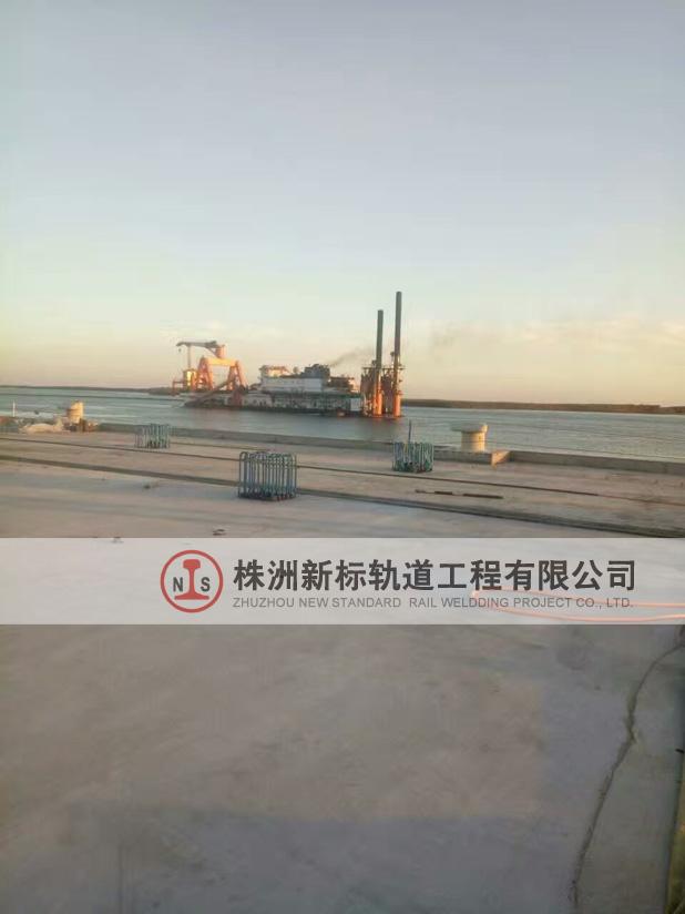 卡西姆港燃煤电站码头施工现场