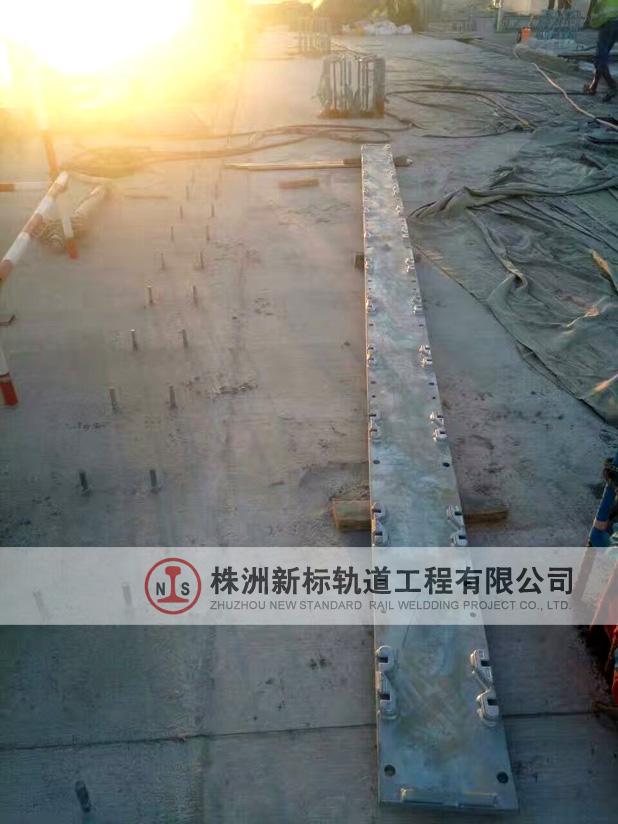 卡西姆港区钢轨焊接之钢板铺设细节特写