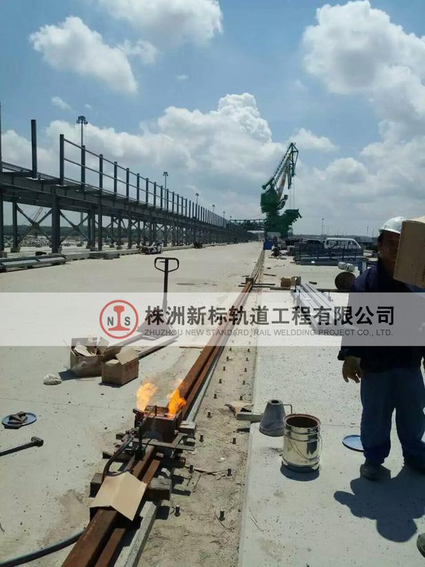 中国港湾马来西亚民都鲁轨道焊接