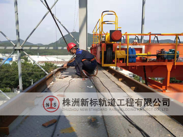 专注的轨道焊接