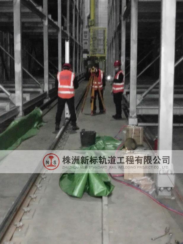 钢轨焊接之轨道测量