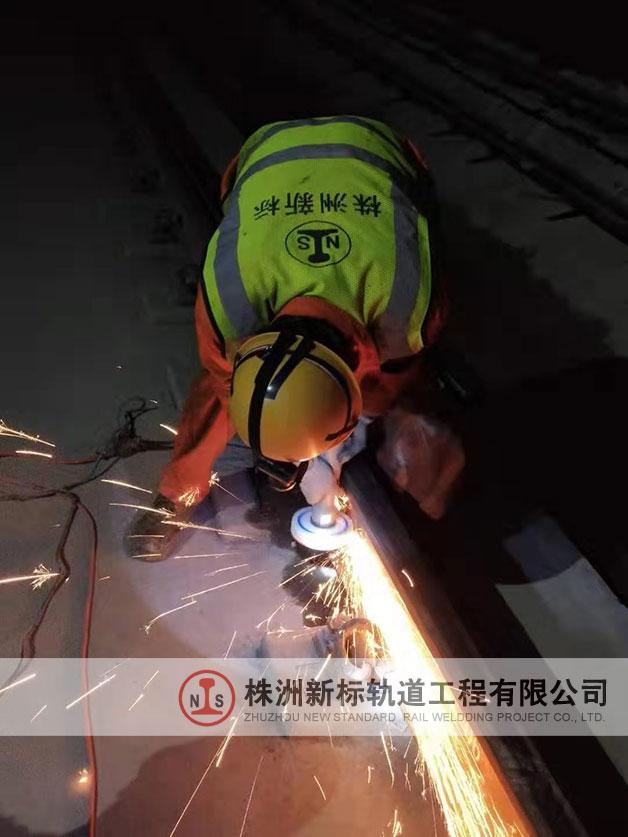 钢轨焊接-轨道打磨