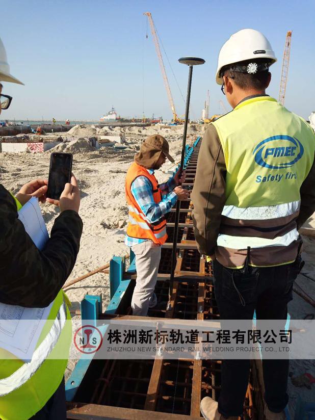 以色列阿什杜德港项目轨道梁预埋施工中