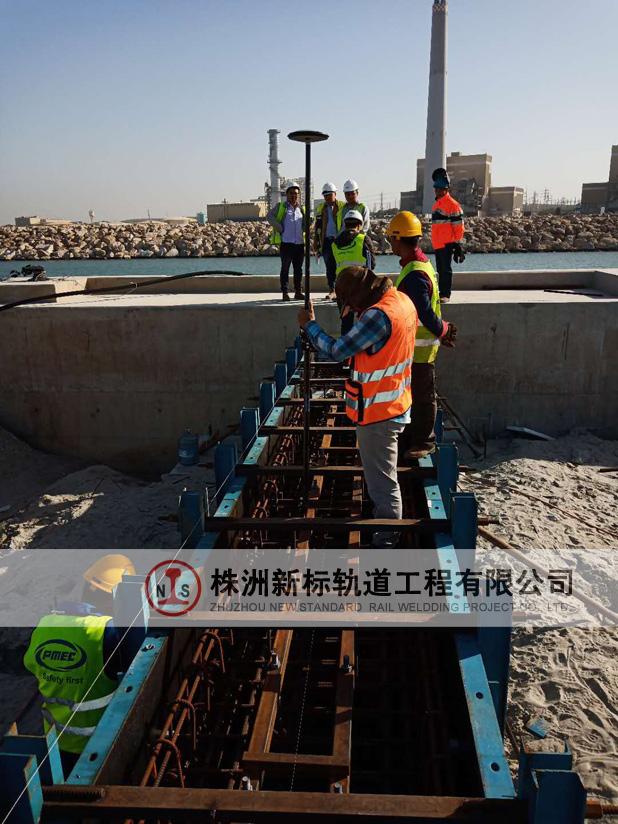 以色列阿什杜德港项目轨道梁预埋简易检测