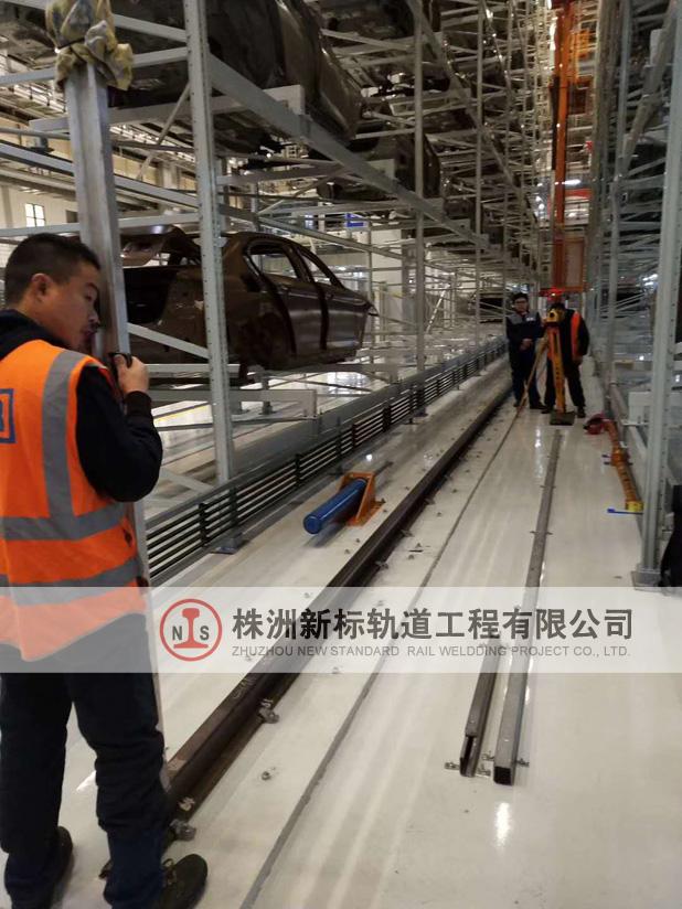 轨道焊接之轨道测量