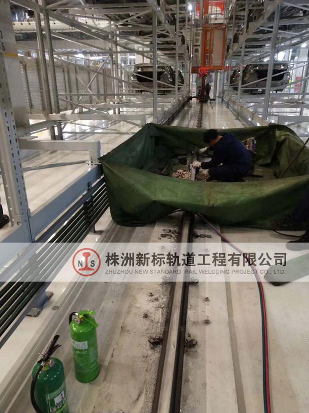 华晨宝马大东厂项目S41轨道抢修中