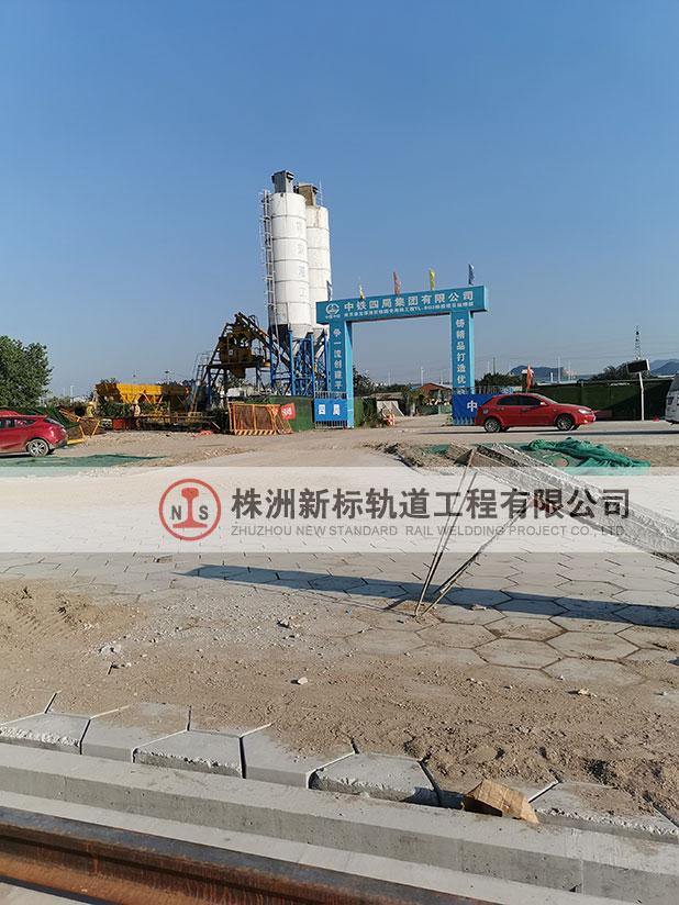 南京港龙潭港区铁路专用线工程门牌