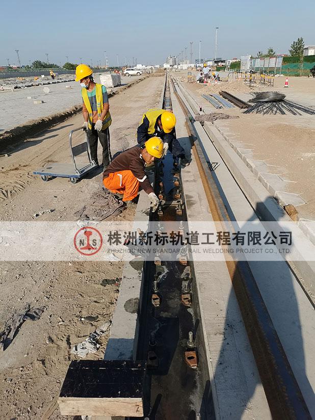 轨道焊接工程施工中